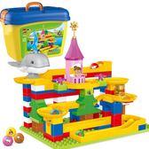 兼容積木1-2-3-6周歲女孩滾珠軌道滑道拼裝益智男玩具大顆粒