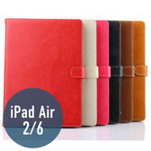iPad Air 2/ iPad 6 雙面瘋馬紋 插卡 平板皮套 側翻 支架 保護套 手機套 手機殼 保護殼