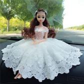 汽車裝飾擺件車載娃娃婚紗