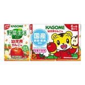 KAGOME - 野菜生活 巧虎幼兒蔬果汁 100ml/3瓶