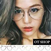 OT SHOP眼鏡框‧韓星顯小臉中性歐美潮流雷朋平光眼鏡‧鼻墊‧黑框/槍灰框/銀白框/金框‧現貨‧S11