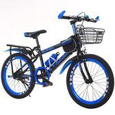 新款變速山地車自行車24寸帶車筐成人男女式兒童學生山地車QQ1282『樂愛居家館』