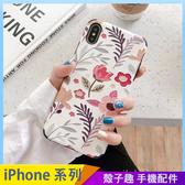 植物小花 iPhone XS Max XR iPhone i7 i8 i6 i6s plus 手機殼 全包邊蠶絲紋 保護殼保護套 四角加厚軟殼