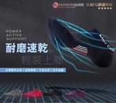 【KP】短襪 瑪榭 足弓機能襪 細條紋 速乾耐磨 輕量 吸汗 襪子 M-L 台灣製 DTT100007877