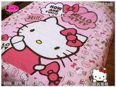 Kitty薄床包『3.5*6.2尺』單人/精梳棉『How are you』★SANRIO正版授權
