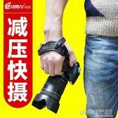 相機手腕帶 for尼康賓得索尼佳能單反相機手腕帶 皮質     時尚教主