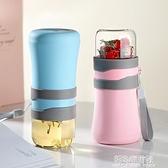 茶水分離小巧保溫杯女士可愛水杯少女ins便攜 帶過濾網杯子泡茶杯 初色家居館