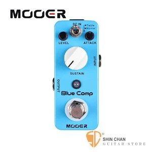Mooer Blue Comp 光電壓縮效果器【Optical Compressor Pedal】【 Micro系列BCP 】