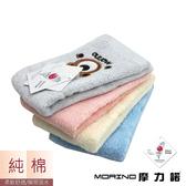 【MORINO摩力諾】純棉素色動物刺繡方巾