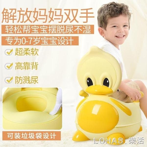 兒童坐便器加大號兒童坐便器嬰兒小孩小馬桶 樂活生活館