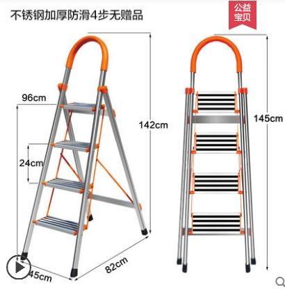 梯子家用折疊人字梯室內四五步梯加厚鋁合金伸縮梯工程樓梯LX 全網最低價