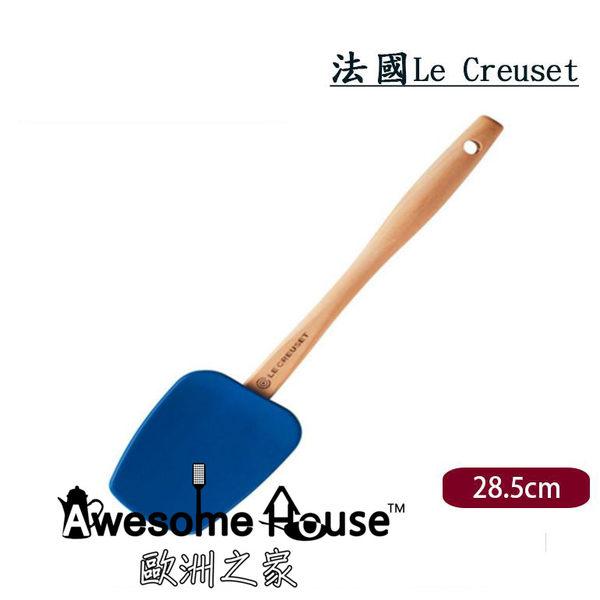 法國 Le Creuset Kochkelle 系列 耐熱 矽膠鏟 攪拌鏟  - 馬賽藍