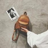 後背包 迷你雙肩包女小包2020新款時尚小背包女學生ins超火的百搭復古潮 百分百