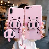 iPhone 6 6S Plus 可愛卡通小豬 手機殼 全包防摔套 卡通支架 帶掛繩掛脖式 軟殼 保護殼 iPhone6