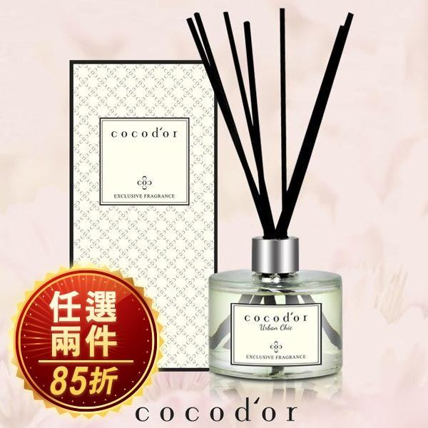 韓國 cocodor 香氛擴香瓶 200ml