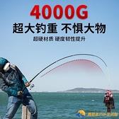 海竿套裝海釣魚竿碳素遠投竿超硬組合全套拋竿【勇敢者戶外】
