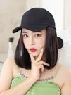 假髮帽子 一體時尚夏天網紅修臉仿真自然BOBO頭帶假髮女短髮全頭套【快速出貨】