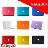 繽紛多色 磨砂外殼 蘋果筆電 筆電殼 Macbook Pro Air Retina 11 13 15 吋 筆記本 電腦 保護殼