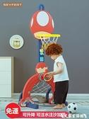 兒童籃球架 兒童籃球架可升降藍球框寶寶室內家用籃筐小孩投籃架球類玩具男孩 LX 艾家