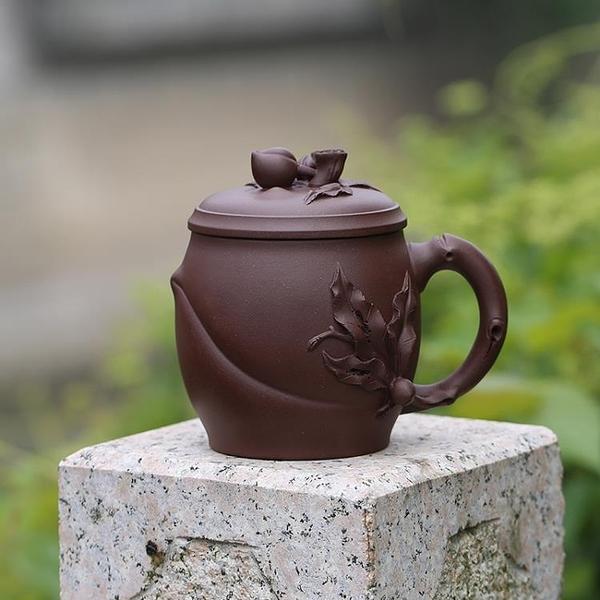 [超豐國際]父親節名家純全手工壽桃茶杯茶具帶蓋大容量辦公杯子 紫砂杯宜興1入