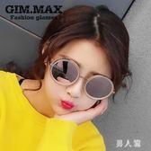 太陽墨鏡女新款圓形粉色墨鏡潮人復古大框偏光太陽眼鏡 zm4522『男人範』