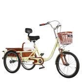 三輪車 三健老人腳踏成年人力三輪車自行休閑出行車買菜車老年代步 莎瓦迪卡