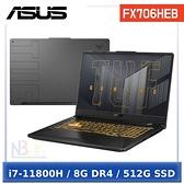 ASUS FX706HEB-0042A11800H (17.3 FHD/i7-11800H/8G/RTX 3050Ti-4G/512G SSD/W10)幻影灰