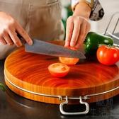 進口鐵木砧板菜板實木家用砧板整木圓形案板【極簡生活】