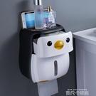 紙巾架可愛免打孔捲紙架筒創意廁所放衛生間紙巾盒掛壁式捲紙盒子『潮流世家』