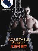 可調節臂力器男士60/75kg臂力棒壓力器握力棒家用健身器材【3C玩家】