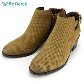 ★新品上市★【Bo Derek】多孔時尚短靴-駝