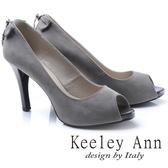 2017  _Keeley Ann 高雅奢華魅力菱形水鑽墜飾素面高跟魚口鞋灰色