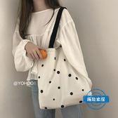帆布包韓系chic可愛波點百搭單肩帆布包購物袋手提學生書包女4577