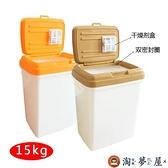 寵物儲糧桶帶密封圈加厚10kg狗糧貓糧桶防潮密封【淘夢屋】