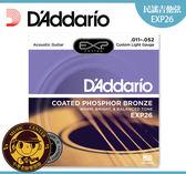 【小麥老師樂器館】民謠吉他弦 達達里奧 DAddario EXP26 (11-52) 磷青銅包覆 木吉他弦【T65】