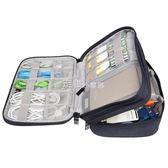 BUBM數據線收納包數碼移動硬盤保護套充電器隨身碟配件整理袋耳機盒  走心小賣場