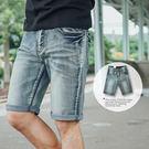 短褲 洗舊刷色立體抓皺牛仔短褲【N963...