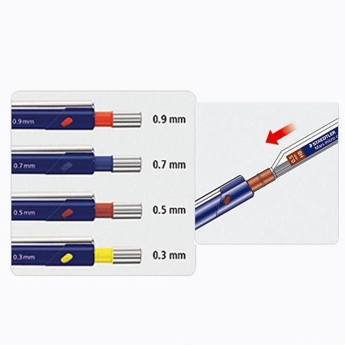 【筆坊】STAEDTLER Mars micro 250超軔自動筆芯0.3mm