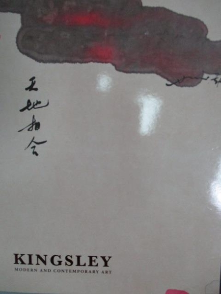 【書寶二手書T5/收藏_XAT】Kingsley_Modern and…Art_2018/1