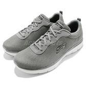 Skechers 訓練鞋 Flex Advantage 2.0 Day Show 灰 白 編織 運動鞋 男鞋【PUMP306】 52125GRY