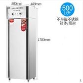 新品220vRTP500F-A80 立式商用消毒櫃 單門高溫 大型大容量不銹鋼