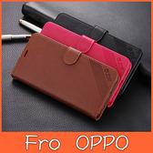 OPPO A9 2020 TPU羊紋 手機皮套 掀蓋殼 插卡 支架 內軟殼 保護套 皮套