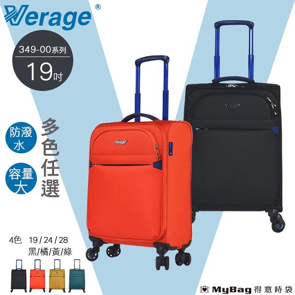 Verage 維麗杰 行李箱 19吋 城市經典系列 登機箱 349-0019 得意時袋
