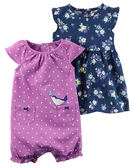 2件組短袖連身裝連身洋裝套裝: 紫色點點: 121H235