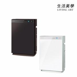 大金 DAIKIN【MCK70X】加濕空氣清淨機 適用16坪 PM2.5 保濕 花粉抑制 過敏 MCK70W後繼 2021年式