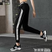 大碼運動褲女 胖mm200斤跑步健身房寬鬆瑜伽服秋季薄款速干長褲子