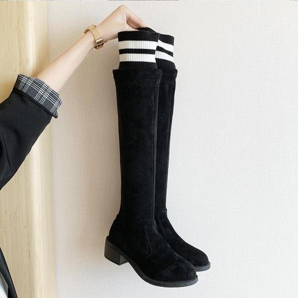 長靴女過膝瘦瘦靴2019秋季新款中跟長筒靴子網紅百搭高筒秋款女鞋『快速出貨』