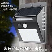 太陽能燈家用柱頭壁燈庭院燈戶外歐式圍墻燈防水門柱燈太陽能路燈榮耀