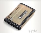 錢包男式帆布尼龍休閒短款三折錢包學生雙拉鍊格零錢位小錢夾潮 歐韓流行館