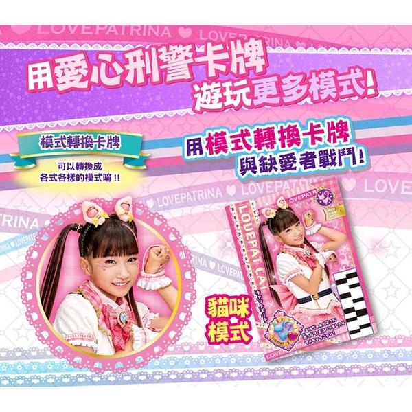 特價 刑警 x 戰士美少女 愛心刑警卡牌盒_ RA15982